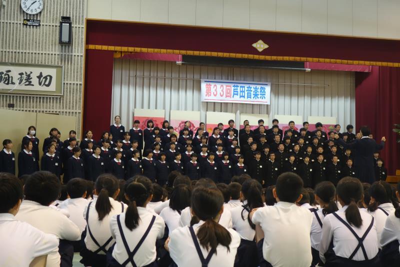 福山市立芦田中学校