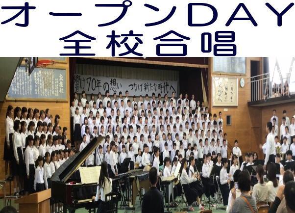 鷹取 中学校 ホームページ